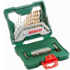 Бош (Bosch) 30 разветвленного смешивания комплекта (содержащего титан спирального сверла) (зеленый) [6949509201140] bosch bosch 10 zhi отвертка головы set easy успеха зеленый [6949509201188]