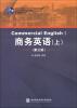 "普通高等教育""十一五""国家级规划教材:商务英语(上)(第3版) 英语国家社会与文化入门(上册 第3版)[the society and culture of major english speaking countries an introduction]"