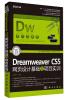 Dreamweaver CS5网页设计基础与项目实训(修订版)(DVD)