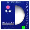 B + W 67 КРМ 702M мульти-пленка зеркало серый градиент 25% lacywear dg 8 kpm