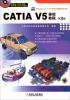 CATIA V5基础教程(第3版)(附光盘) к а басов catia v5 геометрическое моделирование