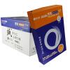 Это США 2000 B4 70G копировальная бумага (500/5 пакет мешок / коробка) восточная сетка wy701 70 г а4 бумаги для копирования 500 5 пакет мешок коробка