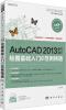 AutoCAD 2013电气设计绘图基础入门与范例精通(附DVD光盘) cad cam cae基础与实践:pro engineer wildfire 5 0基础入门与范例(附光盘)