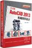AutoCAD 2013应用与开发系列:中文版AutoCAD 2013机械图形设计(附DVD-ROM光盘1张) david byrnes autocad 2013 for dummies