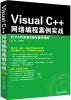 Visual C++网络编程案例实战(附光盘) 100g bag vitamin d3 food grade 98% usa imported