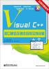 实例详解丛书:Visual C++串口通信及测控应用实例详解(附DVD光盘1张) excel 2010使用详解