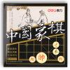 Deli (гастроном) 9565 деревянный ящик Китайские шахматы 30мм в бресте китайские нокии е 71 тв новый