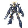 Bandai (BANDAI) до Gundam игрушки бой вставлены собранные модели MG версию машины Unicorn II Banshee HGD-175316 genuine bandai bb sd q version of the 392 neo zeong unicorn gundam 3 5 inch assembled with high quality