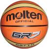 Баскетбольный мяч molten GW7 №7 мяч баскетбольный molten go7 ua