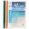 Miki (Sunwood) HF287A цвет насосная отчет рычаг папки / папка A4 3мм 5-платье цвета dt 287