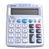 Широкий (Guangbo) NC-1683 речь калькулятор / один компьютер устройство