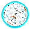 [Супермаркет] Мин Jingdong высокой температура гигрометр / закрытый гигрометр TH101E (цвет случайного) / термометр / гигрометр / разборчивый гигрометр психометрический в отрадном районе
