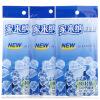 [Супермаркет] Jingdong Каролина домашний лед 3 установлен SI0103.33 hyundai современный вентилятор кондиционера установлен два специальных лед bl bj001