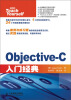 Objective-C入门经典 parallel single and multi objective genetic algorithm in datamining