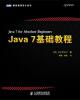 图灵程序设计丛书:Java 7基础教程 图灵程序设计丛书:学习r