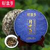 Китайский чай Yunnan Pu Er Tea 357g F145 2014 chang tai zhengnengliang 357g beeng cake yunnan organic pu er raw tea sheng cha