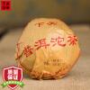 Xiaguantuocha   Черный чай Пуэр (приготовленный чай) 100g китайский чай пуэр улун в москве