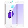 Локк (ROCK) Apple 8 полноэкранного фильм / iPhone8 стал фильм / 3D мягкого двусторонний анти-Blu-Ray фильм / фильм 0.23mm белых сотового телефона взрыв 3d blu ray плеер panasonic dmp bdt460ee