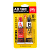 Эффективный (дели) 7148 AB клей пластичного металла стеклокерамики клей клей многофункционального 20g клей elephant dp270 dp 270 clear ab 50ml