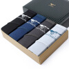 [Супермаркет] Jingdong семь волков (SEPTWOLVES) поясные ремни мужские нижнее белье мужские трусы стрейч цвет хлопок брюки стрейч смесительное оборудование 3XL (03314) ремни мужские