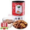 все цены на Xi Yi травяной чай чай бутик боярышника сушеные боярышника 186g / банок