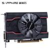 Сапфир (сапфир) RX550 4G Д5 Platinum Edition OC 1206MHz / 7000MHz 4GB / 128bit GDDR5 DX12 независимой игровой графики rx550 2g