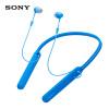 Sony (SONY) WI-C400 (синий) беспроводная стерео гарнитура sony sony wi c400 красный беспроводная стерео гарнитура