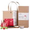 Оригинальный листовой чай и черный чай Wu Йишен Джин июня Mei чай Политехник Подарочная коробка 160г