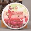 Chinese Yunnan Pu Er Ripe Tea Roses Tea 100g F35 puerh 357g puer tea chinese tea raw pu erh sheng pu er free shippingtd39