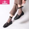 Модальные (четыре пары) носки ажурные чулки женские короткие чулки сетки колготки сексуальный дупло