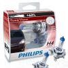 Philips (Филипс) сильный Аврора Н7 модернизирована автомобильной лампы накаливания 2 60% Рост 25 установлен отбеливатели бежевый т philips филипс розетка