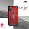 UAG iPhone X (5,8 дюйма) Выдерживает падение телефон оболочки мобильный телефон оболочки / защитный рукав Red Diamond китайский iphone китайский недорого г москва