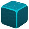 Sony (SONY) SRS-X11 беспроводной музыкальный куб портативный динамик белый sony sony srs x11