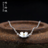 Luo Linglong s925 sterling silver bracelet female cherry gold-plated simple personality temperament birthday Valentine's Day gift 925 sterling silver shining fireworks shaped women s bracelet