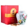 [Супермаркет] Джингдонг Тиен-фу чай Цзинь июня Мей Блэк чай Wu Yishan Павлония Off Подарочная коробка 250г