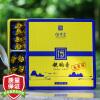 Jingdong супермаркет чай класса Те Гуань Инь Fen легенда будет улун Golden Heritage Series Gift Box 336g