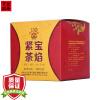 Симоносекский Ий Ий Pu'er чай сырого Чача 2014 Po Yan плотный чай 250г