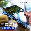 Huawei славы отправить Zi Play Play 7x 7x телефон оболочки мобильный телефон оболочки падение сопротивления через все включено синий 7x talk 7x
