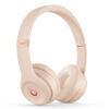 Beats Solo3 Беспроводная гарнитура Bluetooth беспроводная гарнитура телефона гарнитура Gaming Headset - матовое золото MR3Y2PA / A