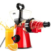 [Супермаркет] Джингдонг Лой (GDL) ручной соковыжималки ребенок выжимают сок, сок машина машина простой ручной соковыжималки PS-326 skg сок соковыжималкой сок машина домашнего приготовления машина 1345