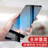 КОЛЬСКИЙ Huawei головка сталь пленка 6 покрывая мобильный телефон пленки стеклянной пленку полноэкранного, подходящую для Huawei черной головки 6 esr xiaomi 6 закаленной пленки полноэкранного синего света xiaomi 6 мобильный телефон фильм черный