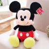 Disney Disney детская плюшевая игрушка кукла подушка кукла подарок родилась кукла подушки Q-15 «Микки DSN (T) 1194 около 54 см кукла шидзуки 15 см