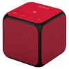 Sony (SONY) SRS-X11 беспроводной музыкальный куб портативный динамик белый sony sony srs x11 беспроводной музыкальный куб портативный динамик белый