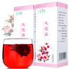 Si Ю. волокна цветок чай травяной чай гибискус чай каркаде Чай сухофрукты чай 60g * 2 коробки травяной чай королевский гибискус каркаде 100 г
