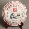 Китайский Юньнань Арбор Пуэр Торт Чай Спелый Чай Черный чай 357g чай пуэр wuliangshan 357