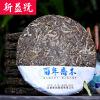 Китайский Юньнань Пу Эр Весенний чай 357 г F150 iphone китайский недорого г москва