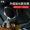 PZOZ Магнитный держатель мобильного телефона 360 градусов Универсальный автомобильный телефон GPS держатель для iPhone Samsung Xiaomi Магнит держатель держатель стенд
