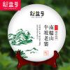 Китайский чай Yunnan Pu Er 200г Весенний чай F153 китайский yunnan mini pu er спелый чай f37