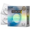 JISSBON презерватив ультратонкий 2шт. секс-игрушки для взрослых jissbon презерватив презерватив 12 тонкий теплый плавающем с плавающей точкой мужской презерватив для взрослых секс игрушки