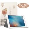 Иллюстратор Apple Ipad AIR2 / 6 защитный рукав / падение сопротивления оболочки кобуры мультфильм иллюстратор серии Обретение Paris [NA] iPad2 и IPad Air apple ipad air 2 wi fi cellular 16gb gold